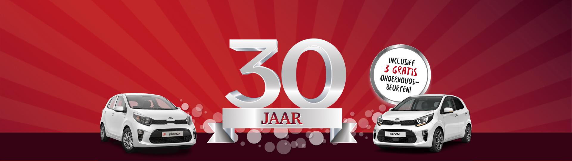 30 Jaar Picanto